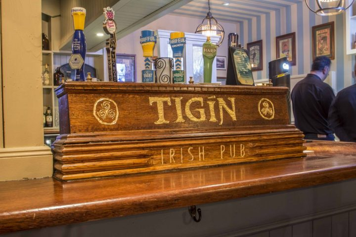 tigin irish pub stamford ct